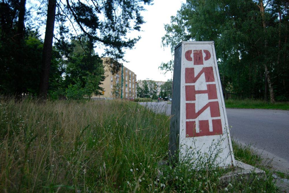 Borne Sulinowo - wjazd do miasta widma. - borne