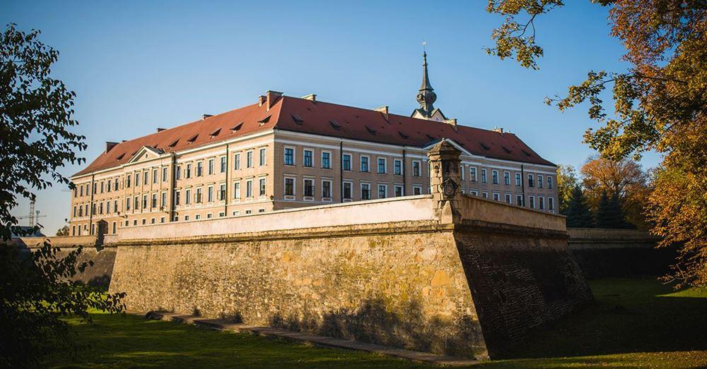 Zamek Lubomirskich w Rzeszowie