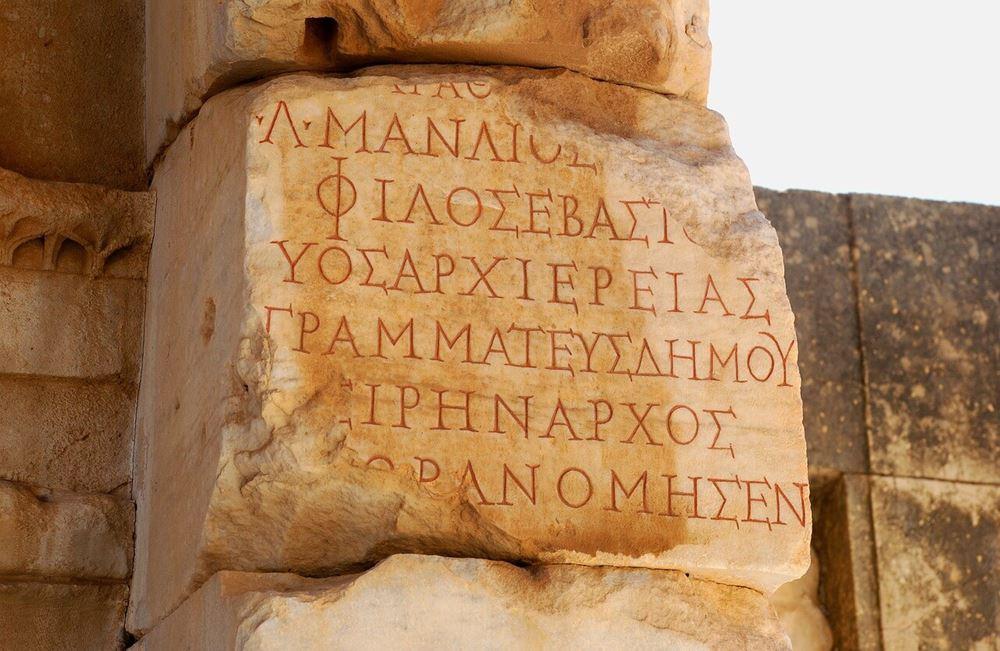greckie napisy starożytny efez